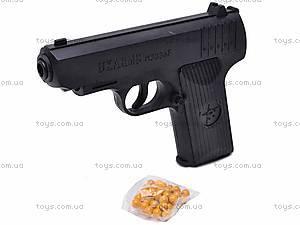 Пистолет с комплектом пулек, 333