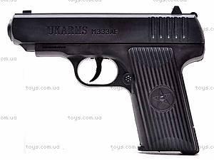 Пистолет с комплектом пулек, 333, отзывы