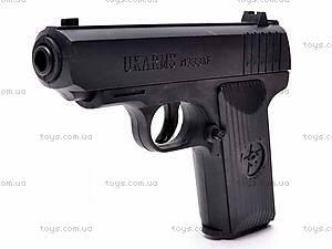 Пистолет с комплектом пулек, 333, цена