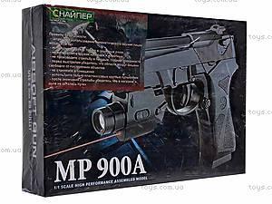 Пистолет с лазерным прицелом, детский, MP900A, купить