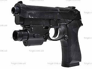 Пистолет с лазерным прицелом, детский, MP900A, отзывы
