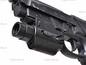Пистолет с лазерным прицелом, детский, MP900A, цена