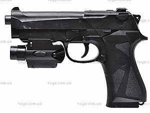 Пистолет с лазерным прицелом, детский, MP900A