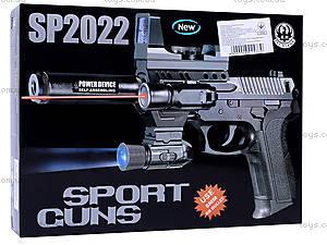 Пистолет, с лазером и пульками, SP2022, отзывы