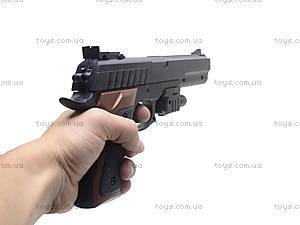 Пистолет с лазером и пулями, P298/1, купить