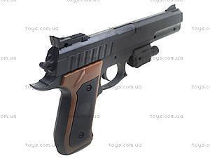 Пистолет с лазером и пулями, P298/1, отзывы