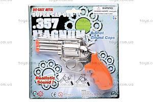 Пистолет, с металлическим цилиндром, 2082BNO, отзывы