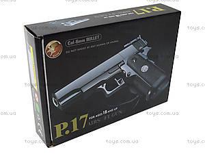 Пистолет с металлическим корпусом, P.17