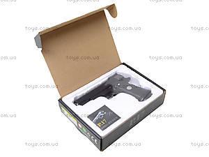 Пистолет с металлическим корпусом, P.17, детские игрушки