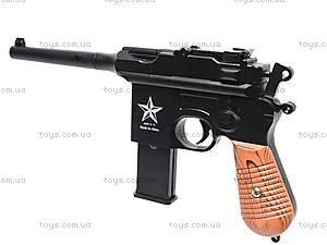 Пистолет с металлическими пульками, G12, детские игрушки