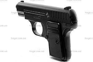Пистолет с металлическими вставками, FS101A3-RELIE, купить