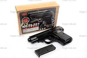 Пистолет с металлическими вставками, FS101A3-RELIE, фото