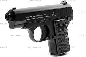 Пистолет с металлическими вставками, FS101A3-RELIE, отзывы