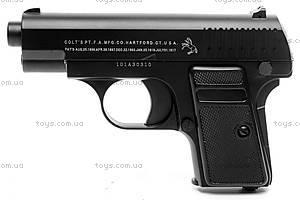 Пистолет с металлическими вставками, FS101A3-RELIE