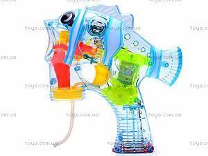 Пистолет с мыльными пузырями «Рыбка», 00338B, цена
