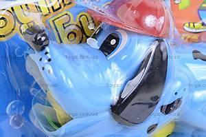 Пистолет с мыльными пузырями «Собака», 3055, купить
