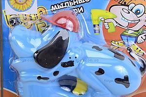 Пистолет с мыльными пузырями «Собака», 3055, отзывы