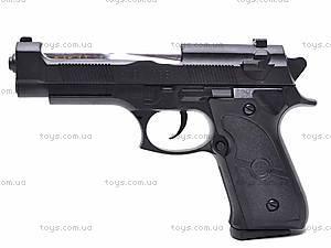 Пистолет с набором пулек, D0988