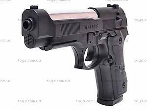 Пистолет с набором пулек, D0988, детские игрушки