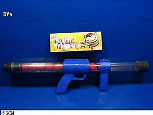 Пистолет, с поролоновыми пулями, 1056