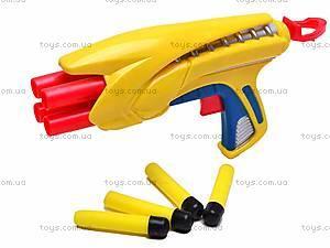 Пистолет с поролоновыми пулями, A178