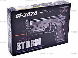Пистолет с прицелом, M-307A, отзывы