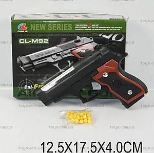 Пистолет с пульками, M92