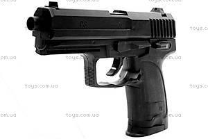 Пистолет, с пульками, P8, отзывы