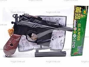 Пистолет с пульками, детский, 308, игрушки