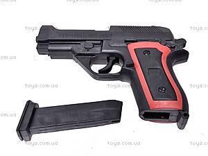 Пистолет с пульками детский, 083, отзывы