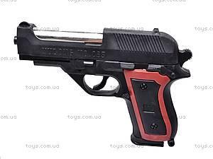 Пистолет с пульками детский, 083