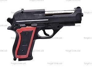 Пистолет с пульками детский, 083, цена