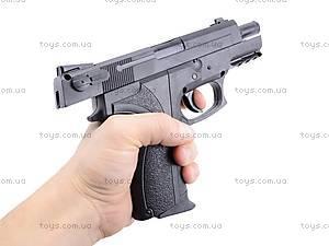 Пистолет с пульками, для детей, M4013+, toys.com.ua