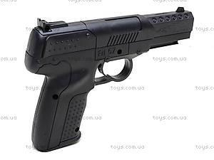Пистолет с пульками для игры, FN57, цена