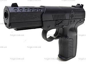 Пистолет с пульками для игры, FN57, детские игрушки