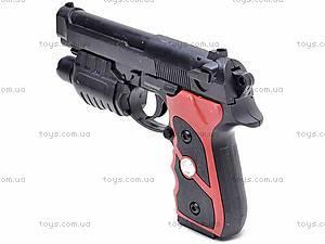 Пистолет с пульками и фонарем, 779B, купить