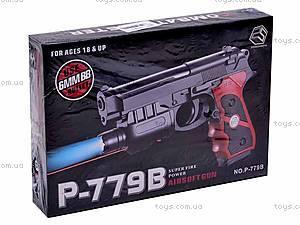 Пистолет с пульками и фонарем, 779B, отзывы