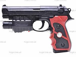 Пистолет с пульками и фонарем, 779B