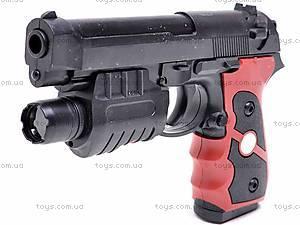 Пистолет с пульками и фонарем, 779B, цена