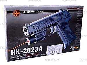 Пистолет с пульками и лазером, HK2023A, купить