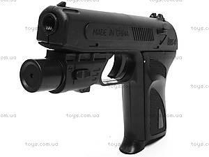 Пистолет с пульками и лазером, HK2023A