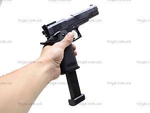 Пистолет с пульками, игровой, D01, отзывы