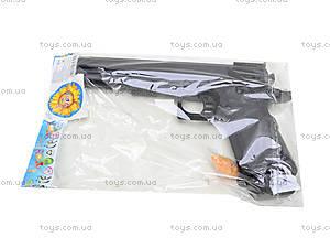 Пистолет с пульками, игровой, D01