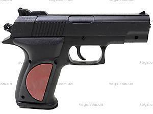 Пистолет с пульками, игрушечный, 2001A1, отзывы