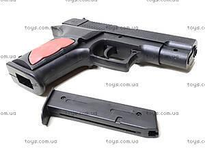 Пистолет с пульками, игрушечный, 2001A1, детские игрушки