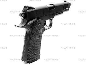 Пистолет с пульками, лазерный, P661B, купить