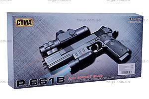 Пистолет с пульками, лазерный, P661B, цена