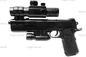 Пистолет с пульками, лазерный, P661B, игрушки