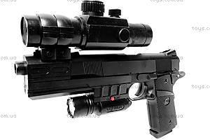 Пистолет с пульками, лазерный, P661B
