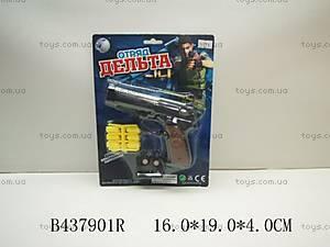 Пистолет с пульками «Отряд Дельта», 3020В